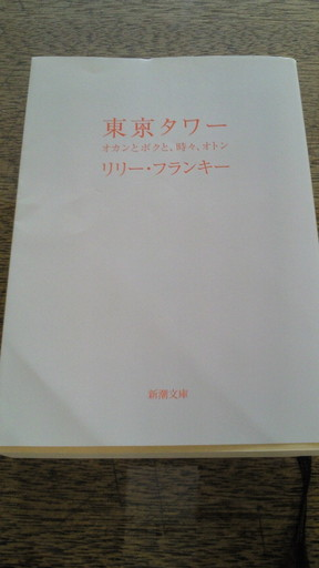 2010090914180001