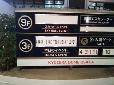 Dsc_01202_3