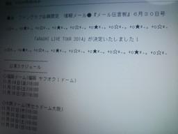 Dsc_0026_5