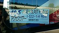 14430749260031_2